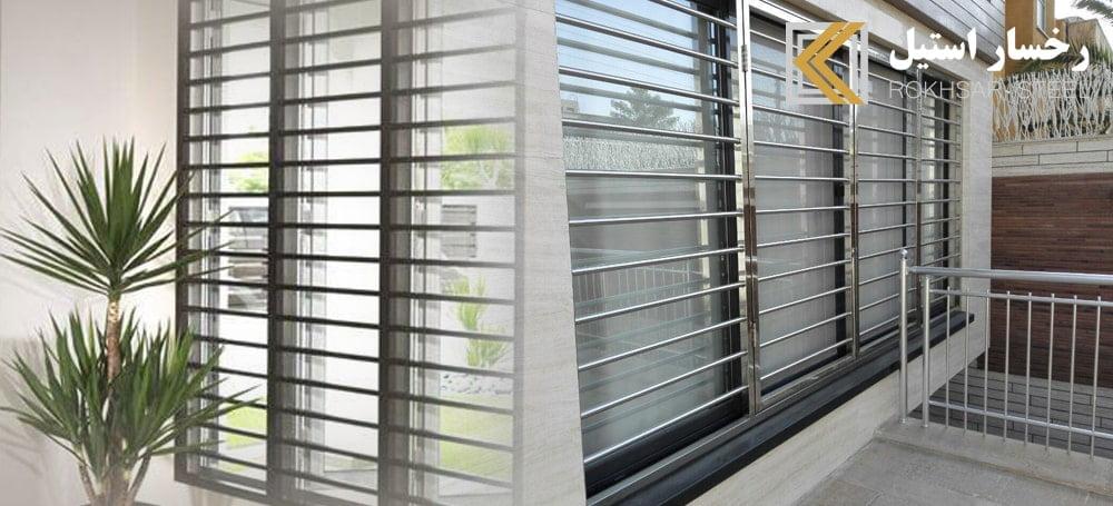 نرده استیل درب و پنجره (حفاظ استیل یا حفاظ بانکی)